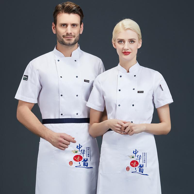 酒店厨师服短袖面包师工作服烘焙师制服甜品点心师工装蛋糕服裱花