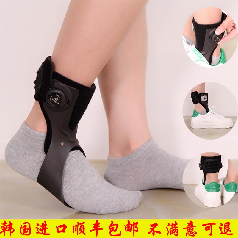 韩国爱足托足拖中风瘫痪内外翻矫形器脚下垂矫正器可穿戴康复器械
