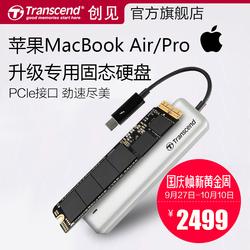 Transcend/创见 TS480GJDM825苹果ssd固态硬盘MacAirPro480G