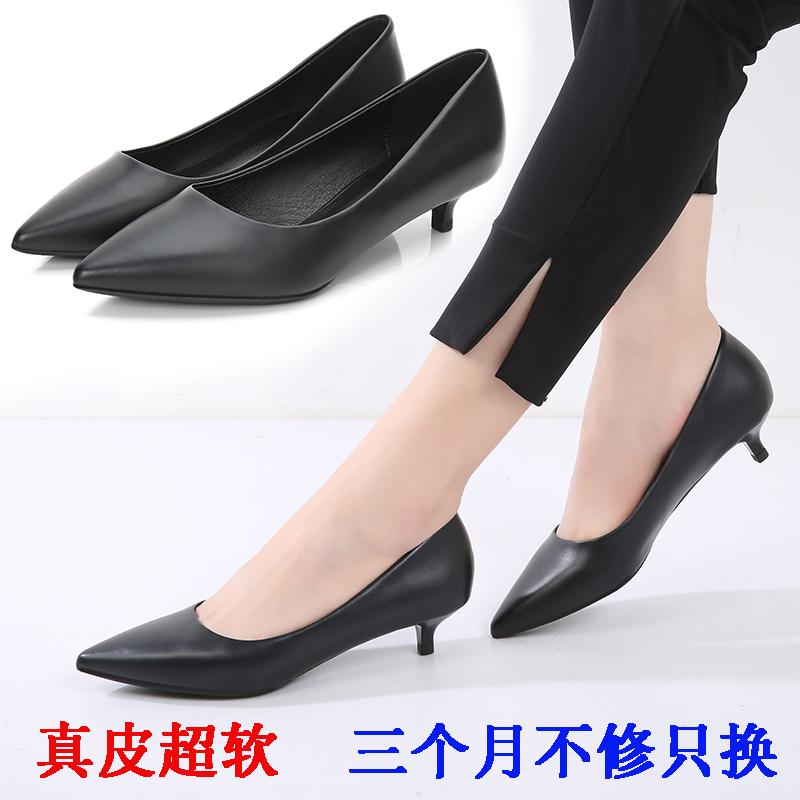 低跟鞋2018细跟春秋女鞋子单鞋3cm百搭黑高跟鞋正装上班职业工鞋