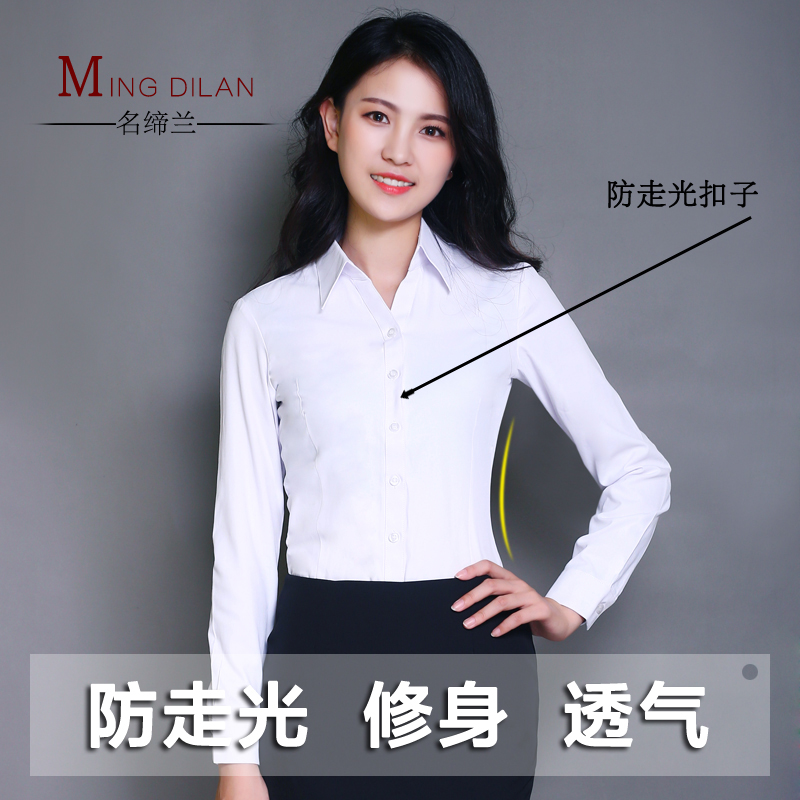 Work clothes white shirt female long sleeve slim fit with concealed button to prevent light exposure