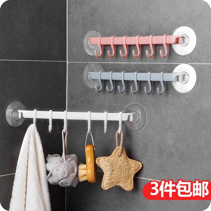 創意的な家庭用トイレの台所用品の小さい百貨店の棚の日常生活の日用品