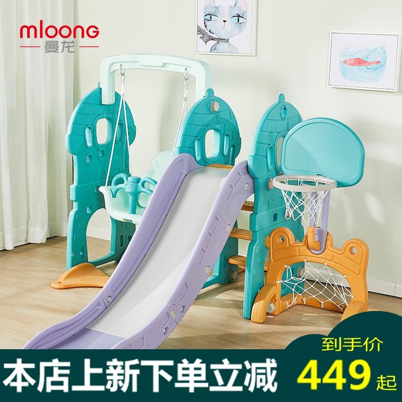 Небольшие игровые комплексы для детей Артикул 600767277502