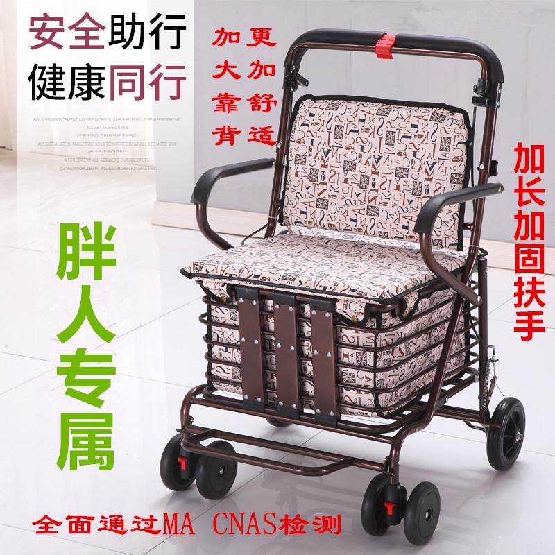 Скутеры для пожилых людей Артикул 547435726540