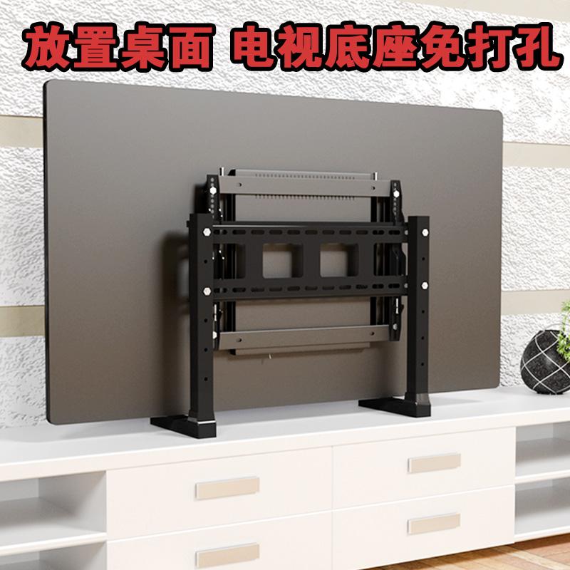 通用电视底座广告一体机桌面增高免打孔落地支架50 55 60 65 70寸