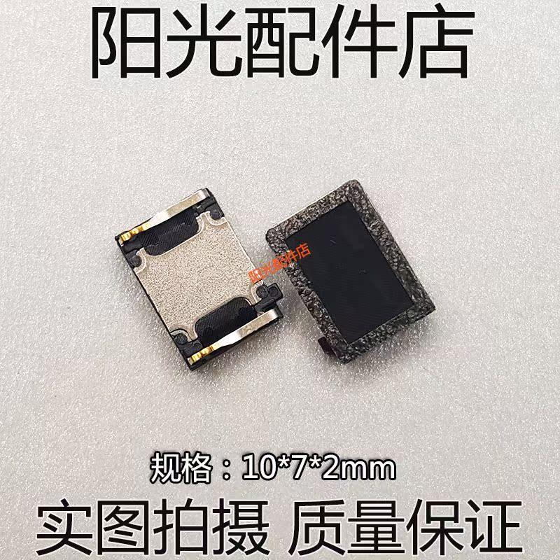 适用 小米5 5C M5S 小米5S PLUS 手机内置听筒 常用受话器 接听器