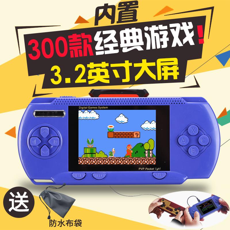 PSP游戏机掌机大屏可充电怀旧儿童益智掌上彩屏俄罗斯方块机游戏