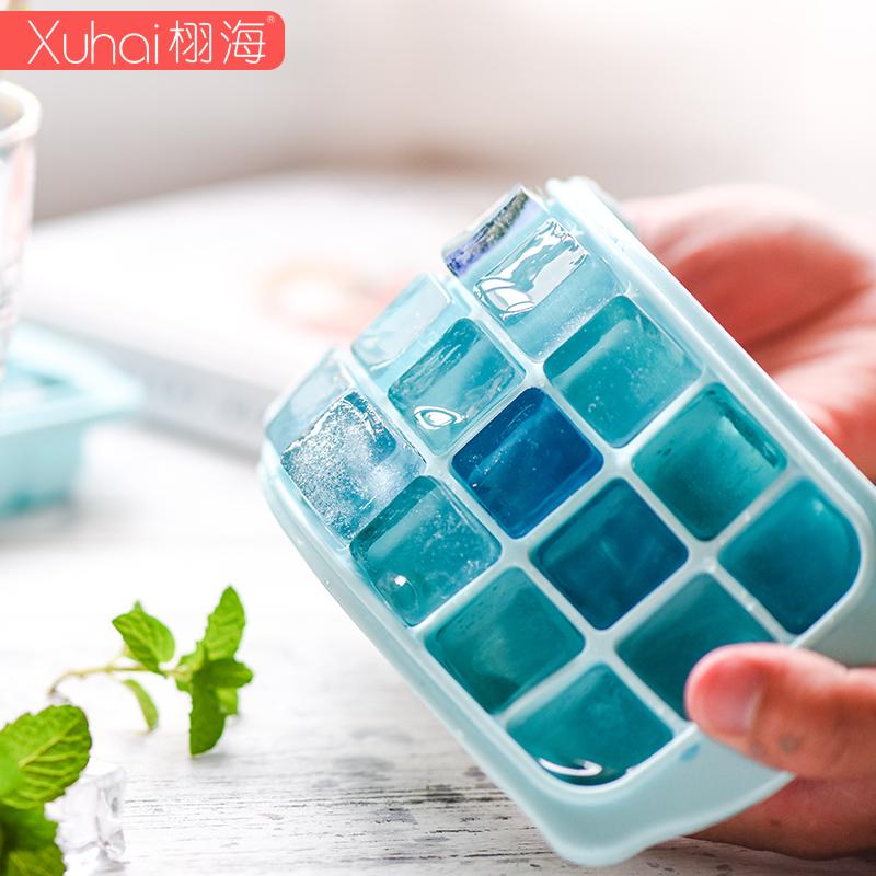 栩海硅胶冰格个性创意带盖家用冰箱冻冰块模具做大的冰块盒制冰盒