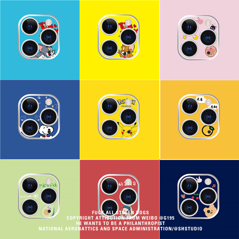 Lovely Apple 11 special lens glass protective film iphone11 / 12pro Max camera protective sticker