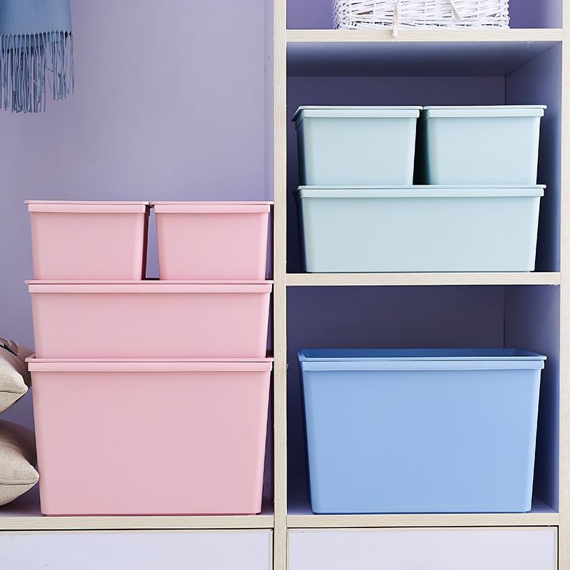 学生收纳箱书箱有盖整理箱衣服小号箱子零食盒子储物盒桌面收纳盒