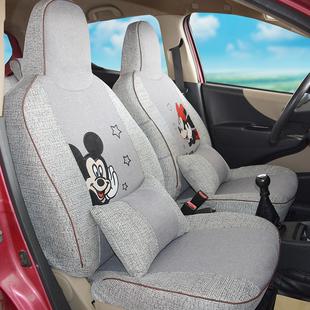 大众TCross途铠POLO奔腾T77威马EX5汽车座套专用座椅可爱卡通坐垫