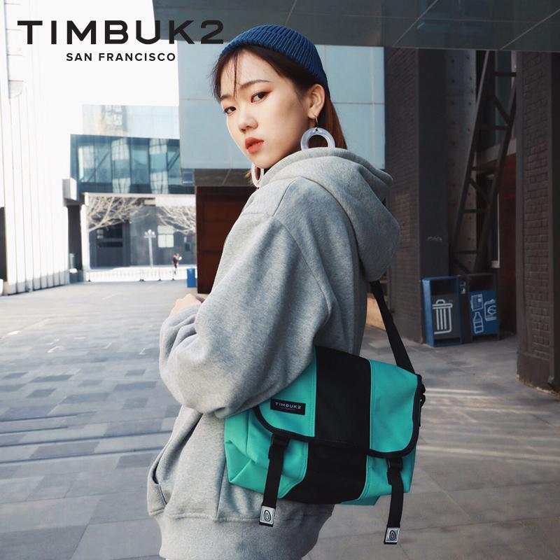 TIMBUK2宝石绿帆布信使包街头风时尚单肩斜挎包经典款男女邮差包