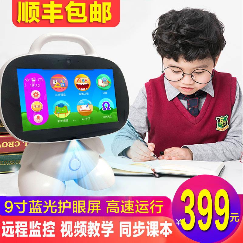 儿童智能9寸视频早教机器人WIFI对话护眼触摸屏ai语音聊天学习机
