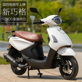 125CC踏板摩托车整车新巧格国4电喷外卖省油JOGi雅马哈款燃油车