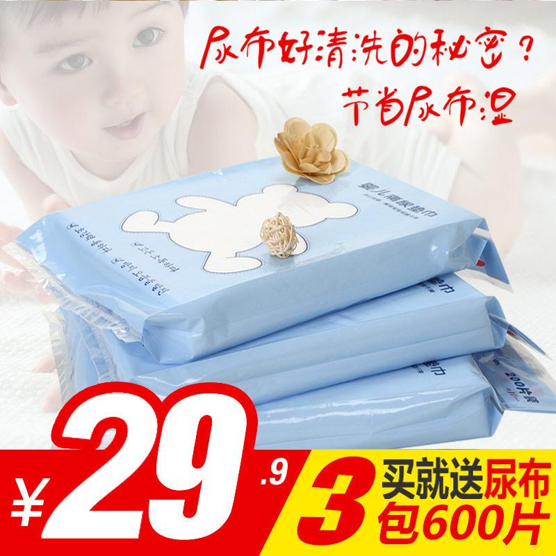 婴儿隔尿垫巾200片一次性隔尿片新生儿隔尿纸巾隔屎隔尿巾过滤片