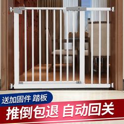 狗围栏室内狗栅栏隔离门宠物门栏杆大小型犬泰迪儿童楼梯口防护栏