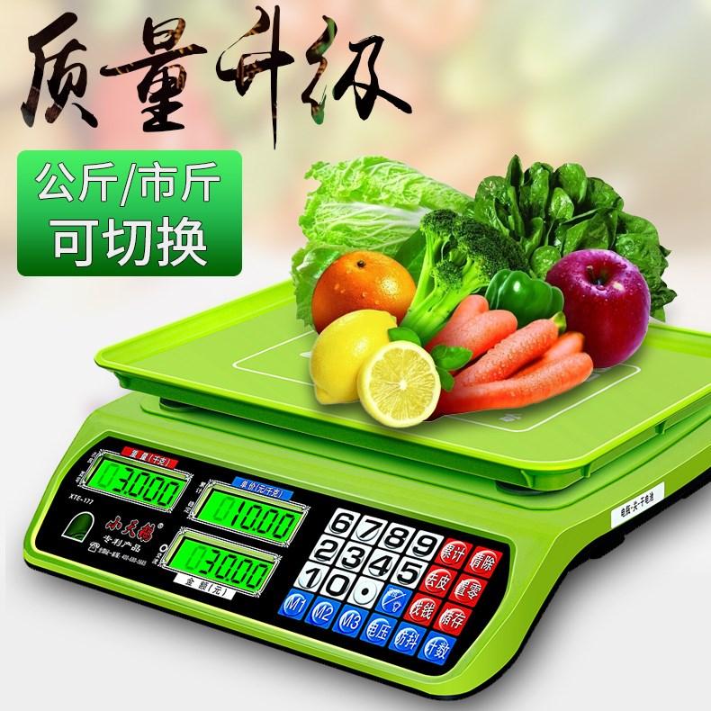 电子秤台秤30kg公斤电子台称计价秤精准商用蔬菜水果超市秤,可领取10元淘宝优惠券