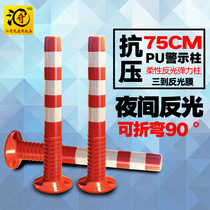 PU warning column 75cm elastic column reflective roadblock isolation pile anti-collision guardrail crossing marks traffic facilities promotion