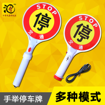 Hand-held parking brand battery stop card charging parking lights traffic facilities warning lights baton Promotion