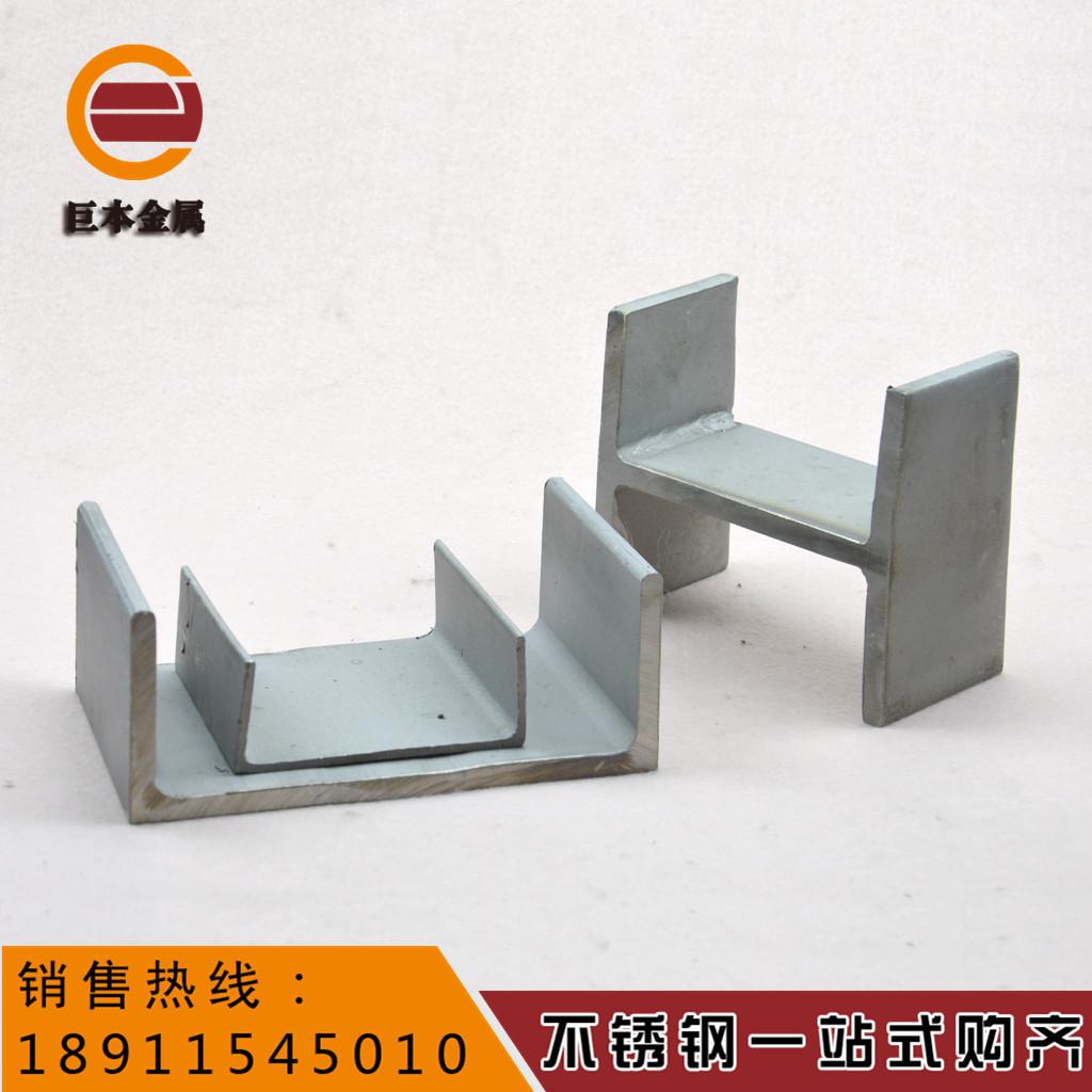 304 316不锈钢槽钢 201焊接槽钢U型 角钢 5#-16#切割加工定制u型