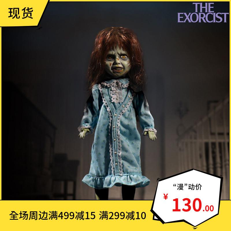 MEZCO 10寸活死人娃娃驱魔人The Exorcist可动手办人偶摆件雕像