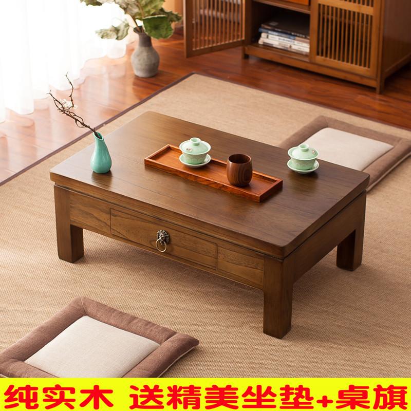Обеденные столы и стулья в японском стиле Артикул 599053646558