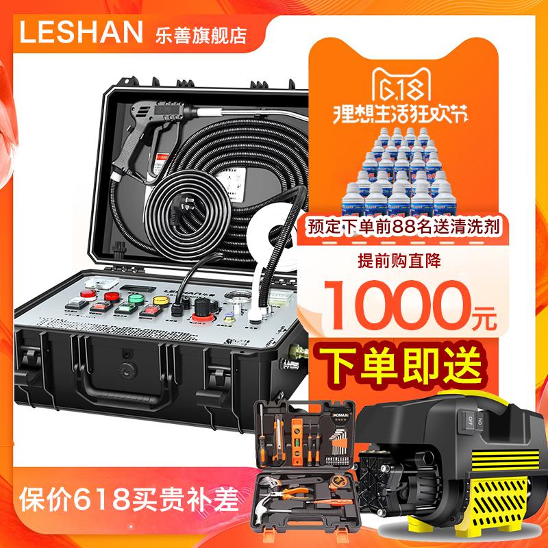 家电清洗设备空调清洗机脉冲自来水管道清洗机高压高温蒸汽清洁机