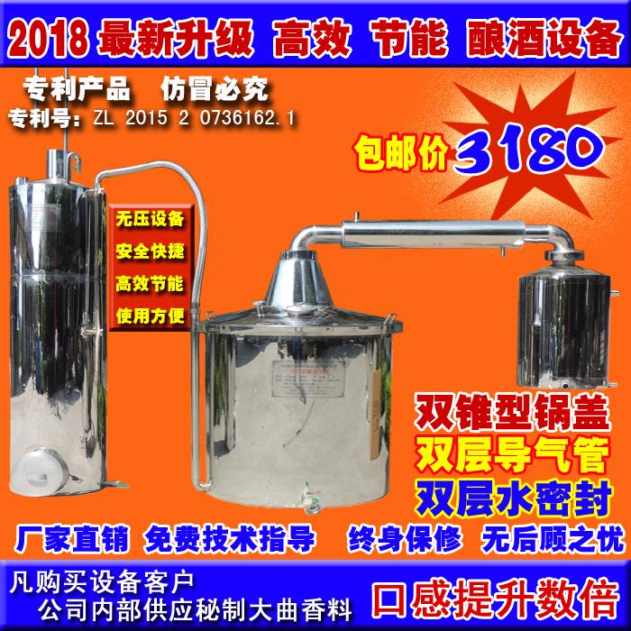 Хэнань навсегда мир компания выход белый ликер вино ликер машинально горшок печь тип вино ликер оборудование ликер место специальный 304 пар Дистиллят машинально