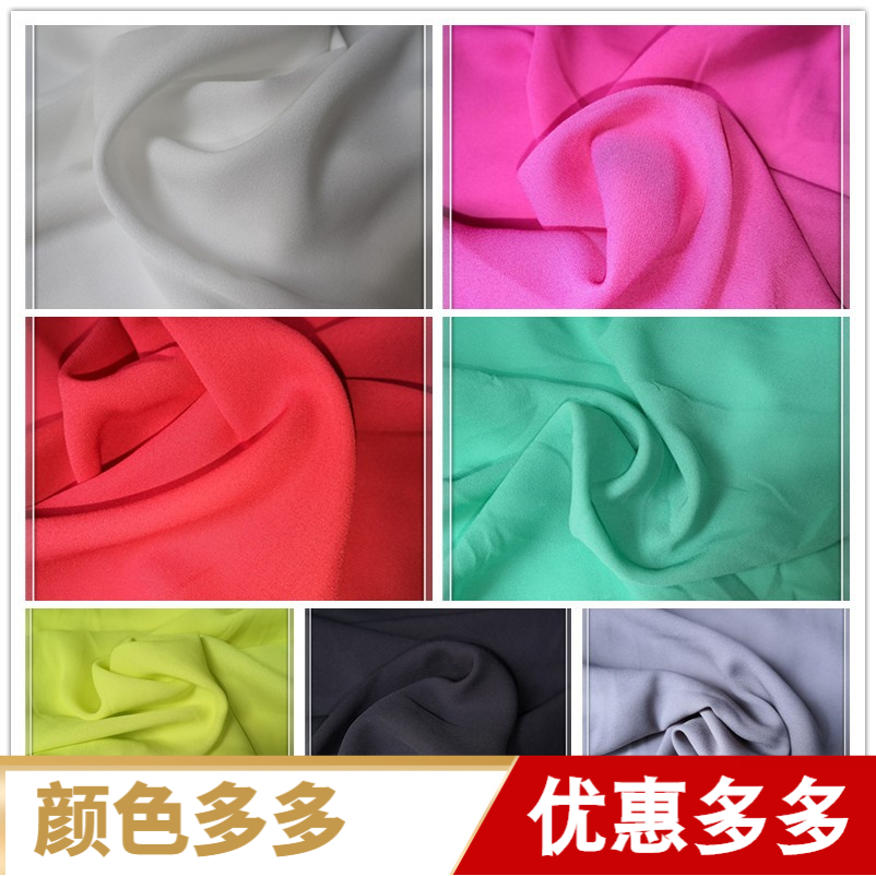 Solid color disordered chiffon fabric dress wide leg pants shirt ancient costume water sleeve fabric has excellent drapability