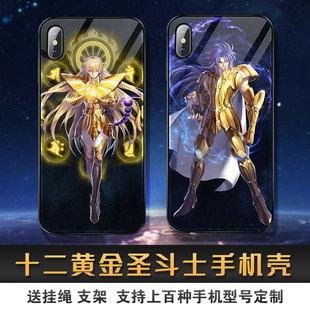 黃金聖鬥士定製手機殼十二星座沙加穆童虎vivo小米華為OPPO蘋果