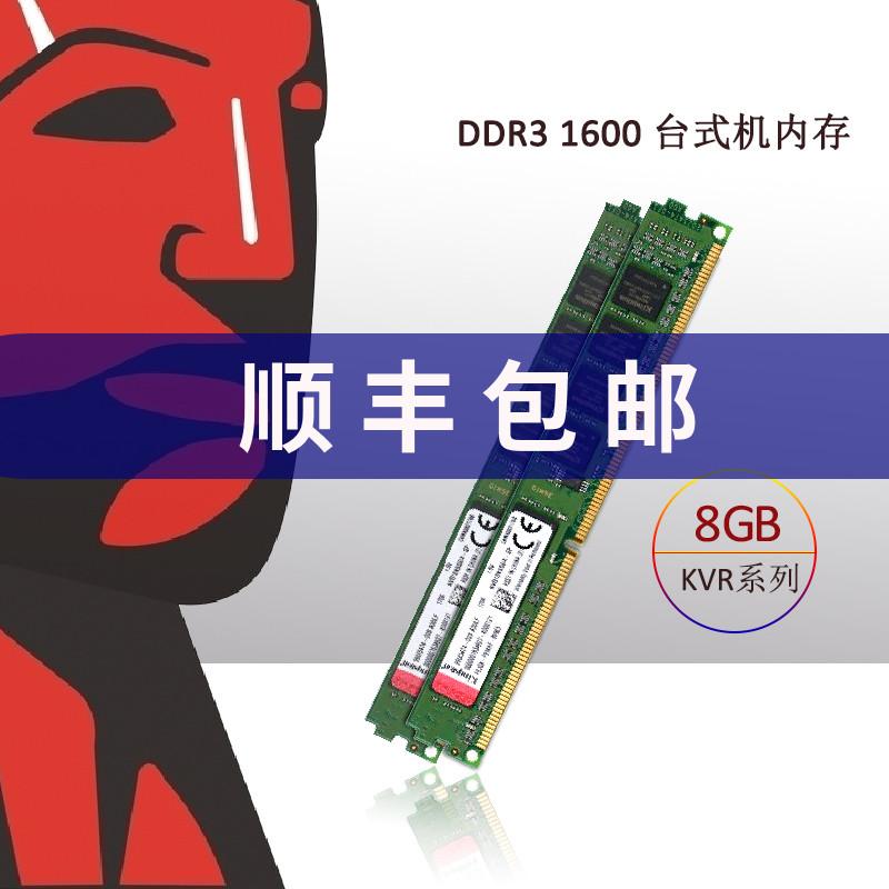 Оперативная память Артикул 567076559383
