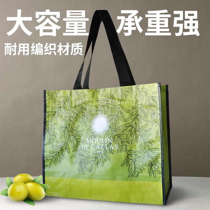 千礼网防水编织加厚超大容量手提袋绿色环保袋购物袋搬家收纳袋子