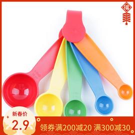 厨房食品级塑料5克10克25克咖啡米粉勺子量勺量匙套装小烘焙工具图片