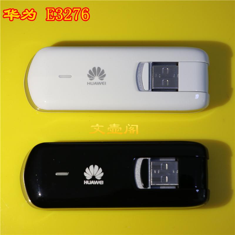 华为E3276 E3276S-150联通电信4G无线上网卡托设备终端 150M极速