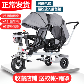儿童三轮车双人脚踏车双胞胎婴儿手推车宝宝轻便推车小孩玩具童车图片