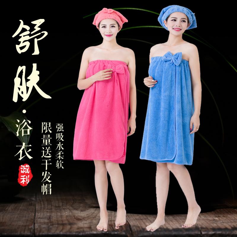 诚利浴巾可穿纯棉成人女浴裙套装 加厚加大抹胸洗澡柔软大号吸水