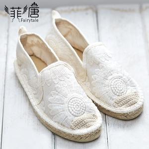 春夏日系小雏菊乐福鞋绣花渔夫鞋