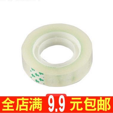 Прозрачный пластиковый с небольшой количество лента мелкая пластика группа ширина 1.2cm толстый 0.8cm офис канцтовары лента студент