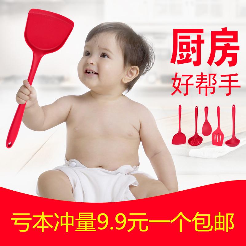 Лопатки для сковороды Артикул 566614232670