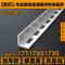 颂余万能镀锌单孔角铁角钢单冲孔40mm4号热浸锌花边多功能支架