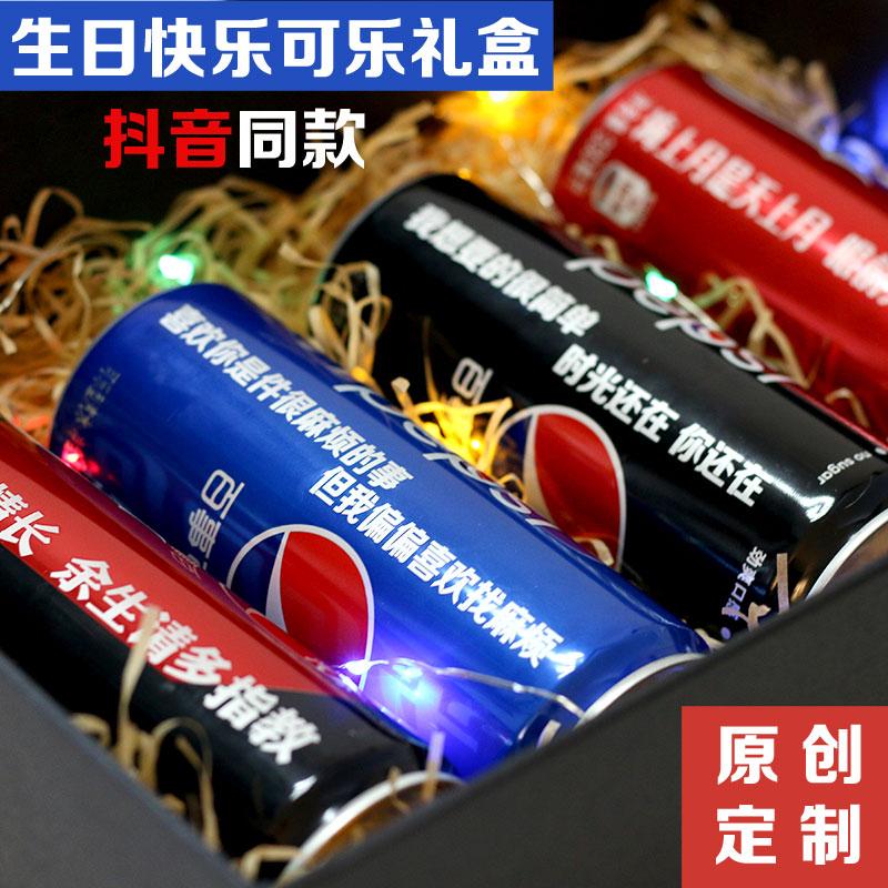 可乐定制易拉罐抖音可口可乐礼盒券后37.44元