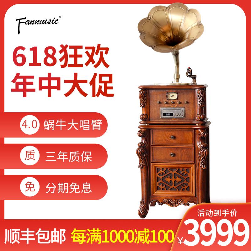 Fanmusic梵音 复古 留声机 仿古大喇叭 黑胶 唱片机 采用车载CD机