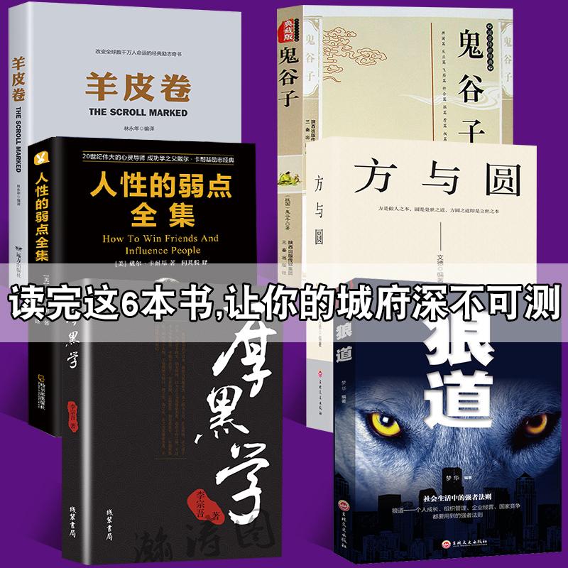 册正版书籍