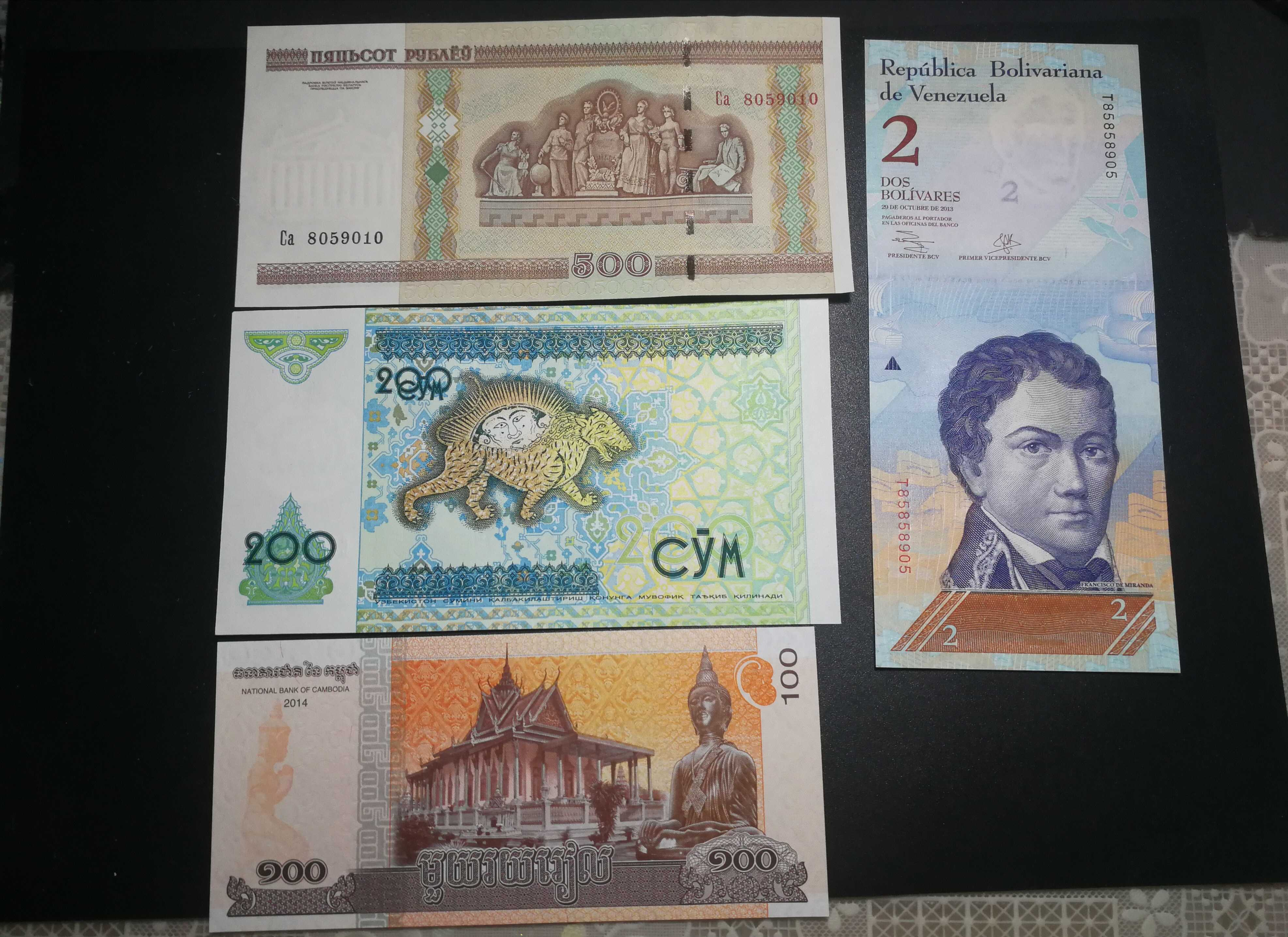 Хорошо иностранная валюта небольшой костюм , флуоресценция эффект сильный , нравится друг бить , волосы вешать количество письмо , каждый человек установите