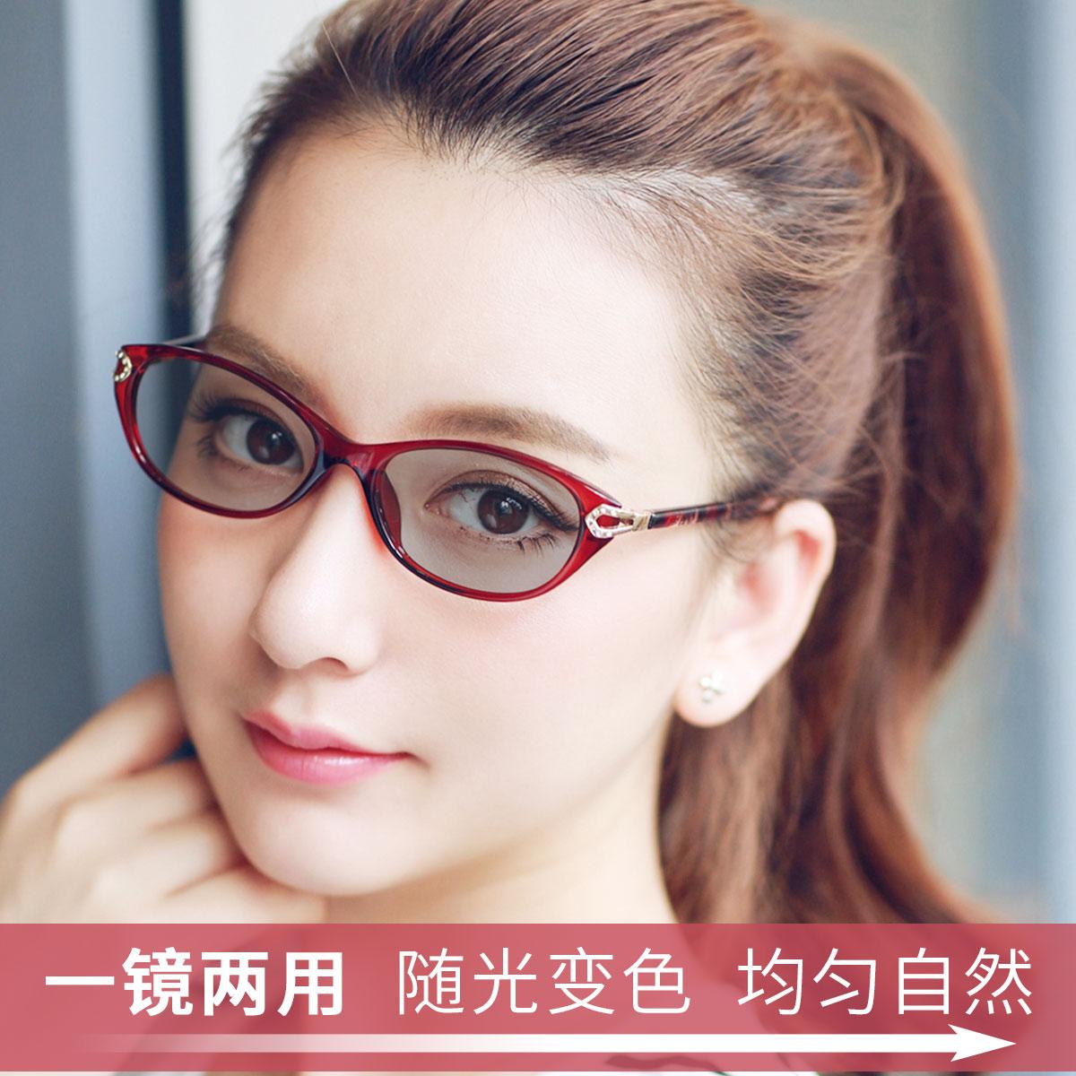 色の近視の眼鏡の女性の復古の平眼鏡の額縁の丸い顔は目の青い光の眼鏡のフレームの潮流を防ぐことに配合します。