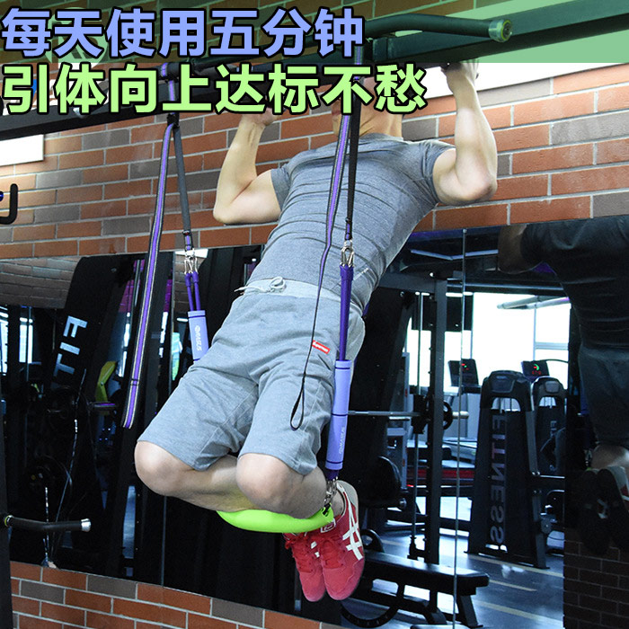 High school entrance examination standard pull-up auxiliary power belt single parallel bar auxiliary belt training belt elastic rope resistance arm