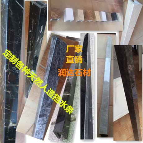 Ханчжоу природный искусственный сохранение бар импорт большой мрамор камень эркер окно тайвань столовая гора порог камень живая ворота камень линия