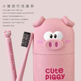 创意可爱漱口杯便携式刷牙杯旅行套装牙刷盒洗漱杯牙膏牙具收纳