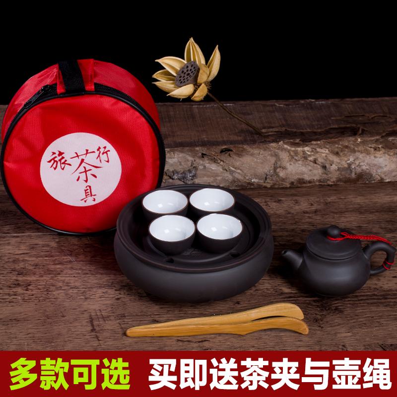 茶具套装迷你功夫旅行车载便携装茶具办公紫砂杯茶壶茶洗陶瓷茶具