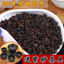 正品油切黑乌龙茶碳培浓香型铁观音茶叶散装袋装新茶500g包邮